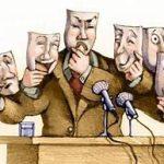 HATI-HATI POLITIK PENCITRAAN DITENGAH PANDEMI